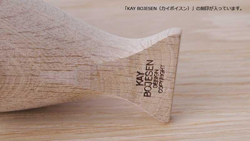 ソングバード,songbird,Kay Bojesen,カイ・ボイスン,木製オブジェ ,デンマーク,北欧,北欧雑貨,北欧インテリア,北欧ギフト