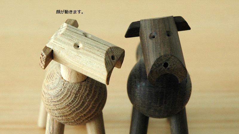 ドッグ・ティム,dog tim,songbird,Kay Bojesen,カイ・ボイスン,木製オブジェ ,デンマーク,北欧,北欧雑貨,北欧インテリア,北欧ギフト