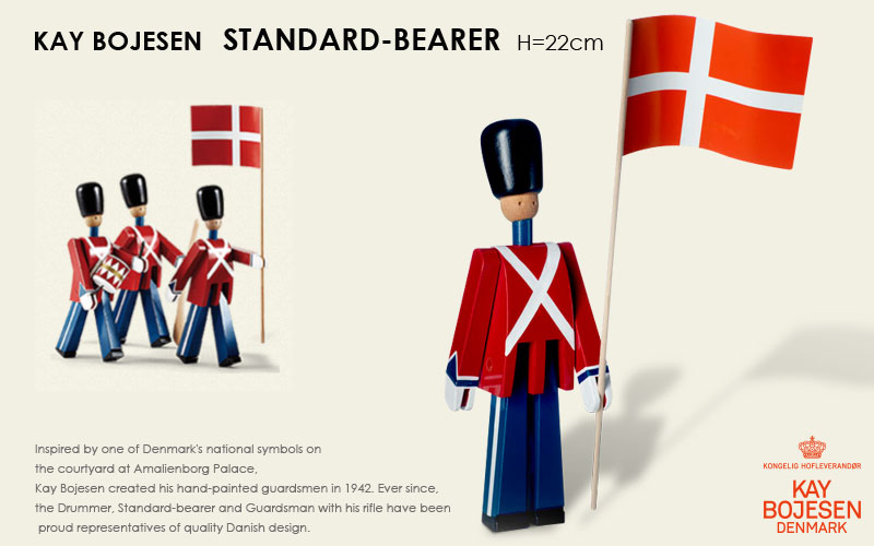 STANDARD-BEARER,旗持ち,衛兵,Kay Bojesen,カイ・ボイスン,木製オブジェ ,デンマーク,北欧,北欧雑貨,北欧インテリア,北欧ギフト