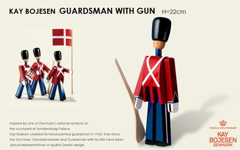GUARDSMAN WITH GUN,衛兵,銃持ち,Kay Bojesen,カイ・ボイスン,木製オブジェ ,デンマーク,北欧,北欧雑貨,北欧インテリア,北欧ギフト
