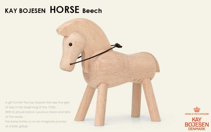 horse,ホース,馬, Kay Bojesen,カイ・ボイスン,木製オブジェ ,デンマーク,北欧,北欧雑貨,北欧インテリア,北欧ギフト