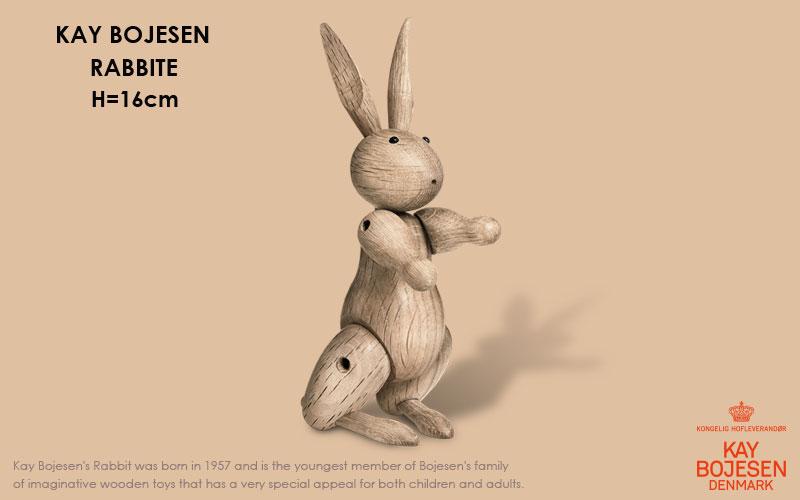 ラビット,ウサギ,rabbit,bear,Kay Bojesen,カイ・ボイスン,木製オブジェ ,デンマーク,北欧,北欧雑貨,北欧インテリア,北欧ギフト