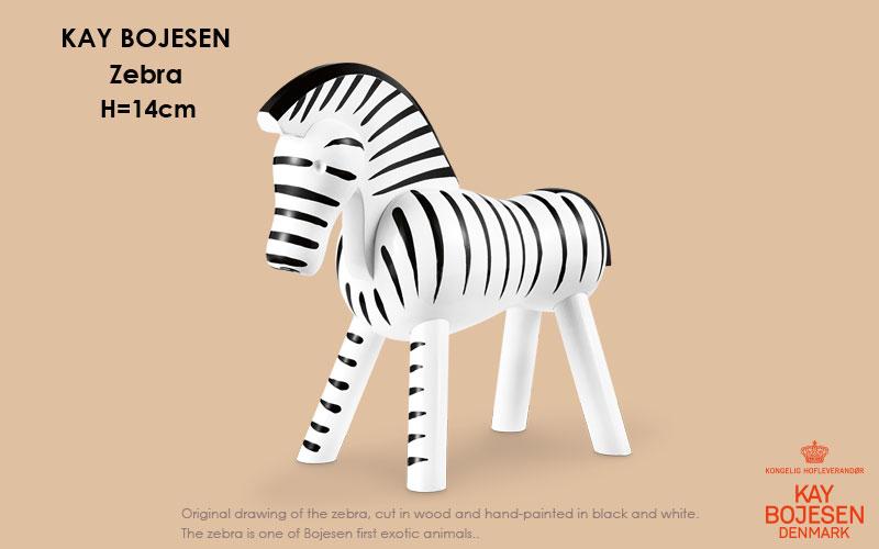 zebra,ゼブラ,シマウマ,Kay Bojesen,カイ・ボイスン,木製オブジェ ,デンマーク,北欧,北欧雑貨,北欧インテリア,北欧ギフト