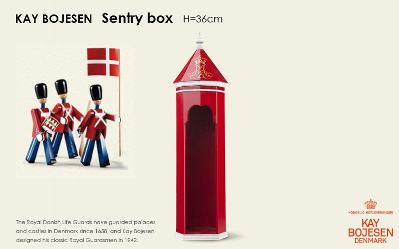 GUARDSMAN,衛兵,sentry box,待機小屋,Kay Bojesen,カイ・ボイスン,木製オブジェ ,デンマーク,北欧,北欧雑貨,北欧インテリア,北欧ギフト
