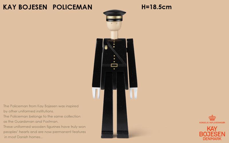 POLICEMAN(ポリスマン)警察官,Kay Bojesen,カイ・ボイスン,木製オブジェ ,デンマーク,北欧,北欧雑貨,北欧インテリア,北欧ギフト