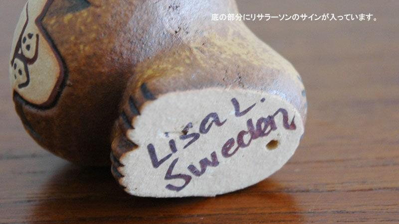 Lionライオン・ミニサイズ,裏側,Lisa Larsonリサ・ラーソン