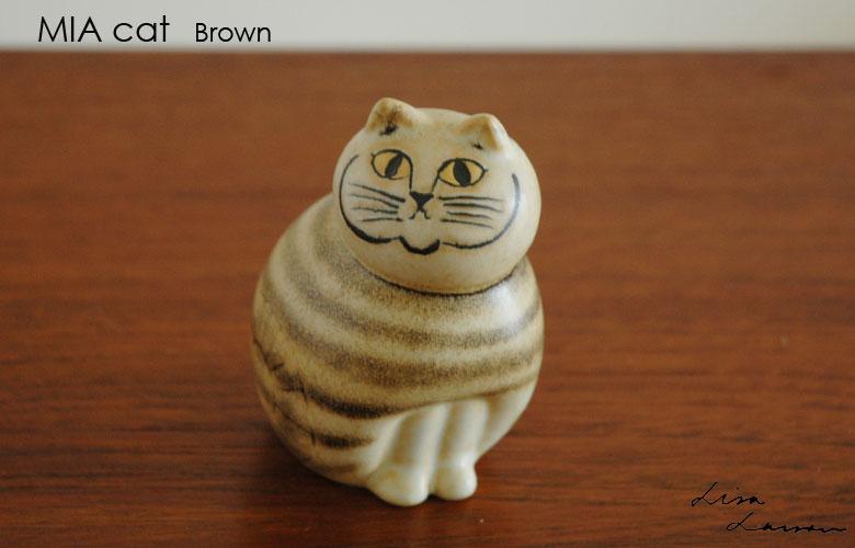 MIA CAT(ミア・キャット)Lisa Larson,リサラーソン,リサラーション,北欧,スウェーデン,オブジェ,置物,北欧雑貨,北欧インテリア