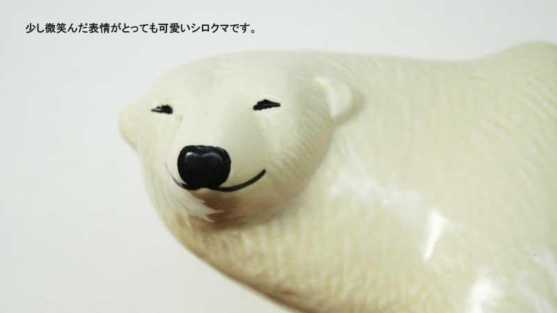 Lisa Larson(リサ・ラーソン),Polar Bear(シロクマ)のミディアムサイズ,LILLSKANSEN/スカンセン動物園