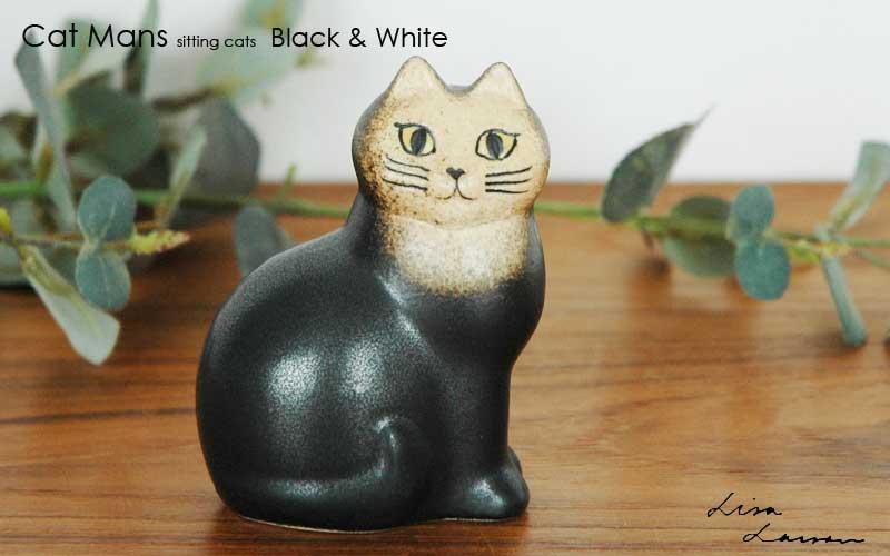 CAT MANS(キャットマンス)ブラック・ミニサイズ,Lisa Larsonリサ・ラーソン,オブジェ,置物,北欧,スウェーデン,北欧雑貨,北欧インテリア