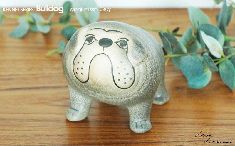 Bulldog(ブルドッグ)・Mサイズ,Lisa Larsonリサ・ラーソン,置物,北欧スウェーデン,北欧雑貨,北欧インテリア,北欧ギフト