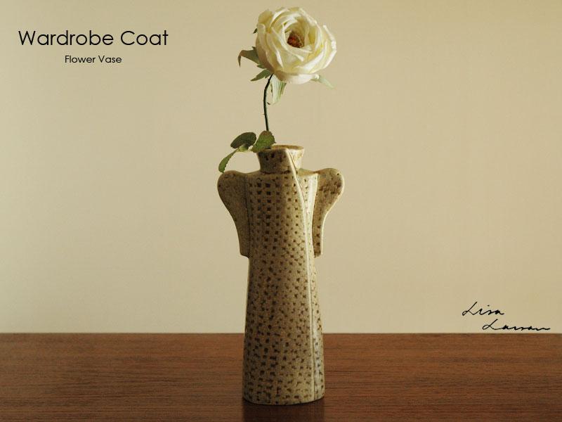 Wardrobe Vases Coat,コート,フラワーベース,Lisa Larson,リサラーソン,北欧,花瓶,フラワーベース,オブジェ,置物,北欧雑貨,北欧インテリア