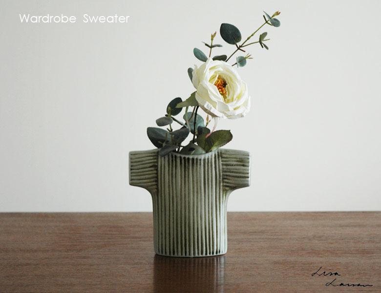 Wardrobe Vases Sweater,セーター,フラワーベース,Lisa Larson,リサラーソン,北欧,花瓶,フラワーベース,オブジェ,置物,北欧雑貨,北欧インテリア