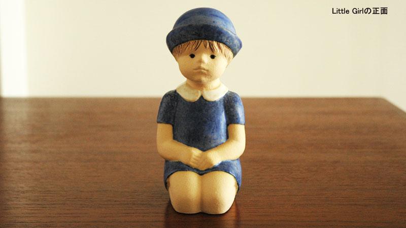 Little Girl(リトルガール)正面,正座の女の子,Lisa Larson(リサ ラーソン),SKULPTURER シリーズ,オブジェ,置物,北欧スウェーデン,北欧雑貨,北欧インテリア,北欧ギフト
