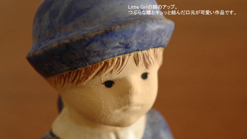 Little Girl(リトルガール),正座の女の子,Lisa Larson(リサ ラーソン),SKULPTURER シリーズ,オブジェ,置物,北欧スウェーデン,北欧雑貨,北欧インテリア,北欧ギフト