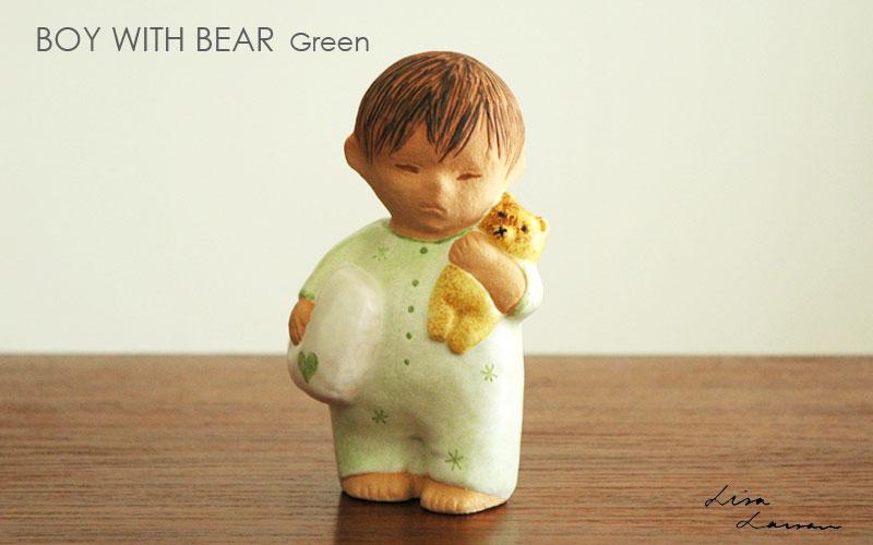 Boy with Bear blue,ボーイ・ウィズ・ベア,グリーン,男の子とクマ,Lisa Larson,リサ ラーソン,オブジェ,置物,北欧スウェーデン,北欧雑貨,北欧インテリア,北欧ギフト