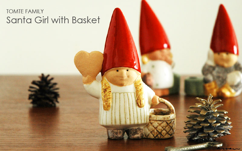 Santa Girl with Basket,サンタガールウィズバスケット,トムテファミリー,Lisa Larson,リサ ラーソン,オブジェ,置物,北欧スウェーデン,北欧雑貨,北欧インテリア,北欧ギフト