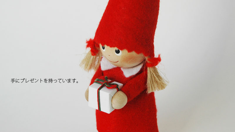 Nisse(ニッセ),プレゼントを持った女の子,レッド,プレゼント,北欧雑貨,北欧インテリア,北欧ギフト