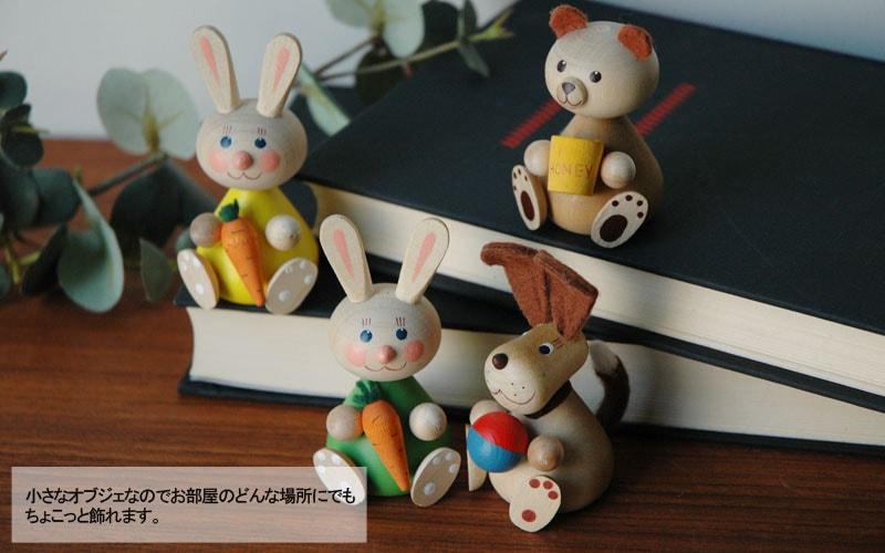 エストニアのウサギのオブジェ,置物,北欧エストニア,北欧雑貨,北欧インテリア,北欧ギフト