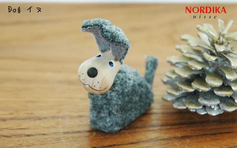 イヌ,エストニアのハンドクラフトのオブジェ,置物,北欧エストニア,北欧雑貨,北欧インテリア,北欧ギフト
