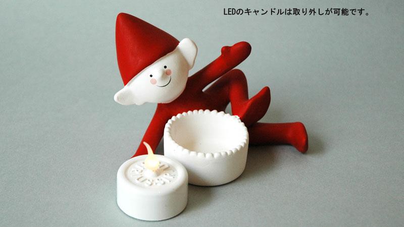 クリスマス・エルフ,Jolly Elf(ジョリー・エルフ),Sirius(シリウス),デンマーク,クリスマスキャンドルライト,led,green energy