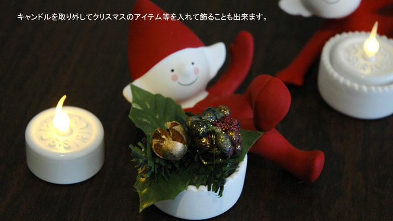 クリスマス・エルフ,Lazy Elf(レイジー・エルフ),Sirius(シリウス),デンマーク,クリスマスキャンドルライト,led,green energy
