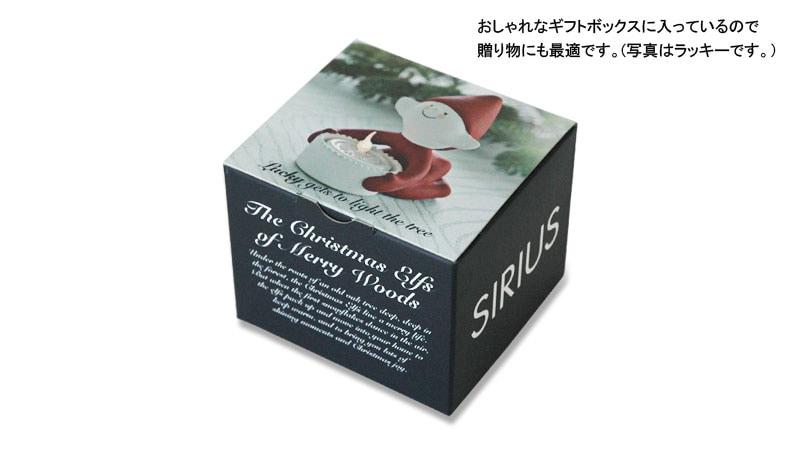 クリスマス・エルフ,dreamy elf(ドリーミー・エルフ),Sirius(シリウス),デンマーク,クリスマスキャンドルライト,led,green energy