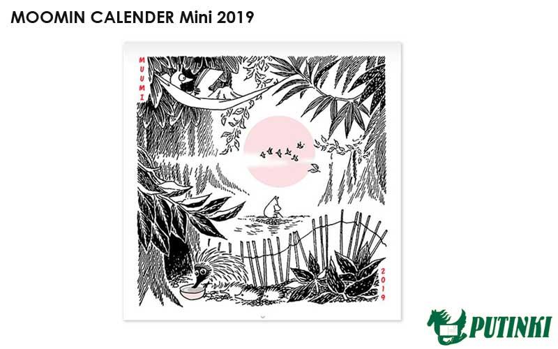 ムーミン,原画壁掛けカレンダー2019年版,フィンランド,北欧,北欧雑貨,北欧インテリア,北欧ギフト