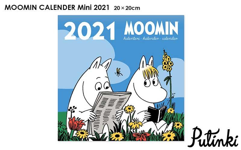 ムーミン,原画壁掛けカレンダー2021年版,フィンランド,北欧,北欧雑貨,北欧インテリア,北欧ギフト