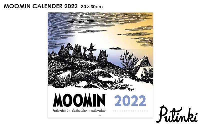 ムーミン,原画壁掛けカレンダー2022年版,フィンランド,北欧,北欧雑貨,北欧インテリア,北欧ギフト