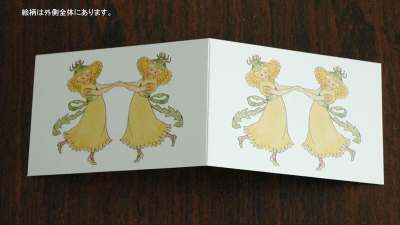 dandelion,たんぽぽ,北欧スウェーデンブランド,DESGIN HOUSE stockholm,デザインハウス・ストックホルム,Elsa Baskow(エルサ・べスコフ)カード