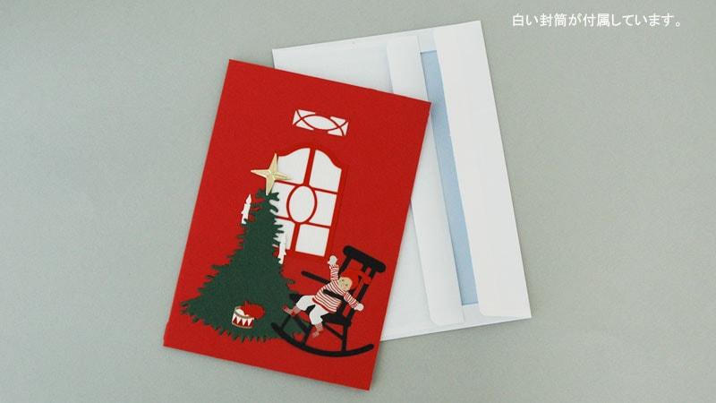 封筒付きです,クリスマスカード,椅子に座った男の子,Oda Wiedbrecht,オダ・ウィードブレクト,北欧デンマーク,ハンドメイドクラフト