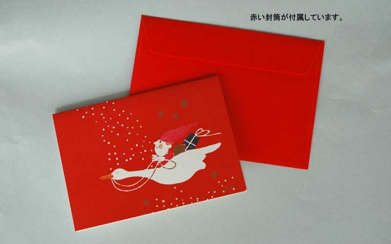 Ib Antoni (イブ・アントーニ) X'mas Postcardクリスマスカード,北欧デンマーク,ハンドメイドクラフト