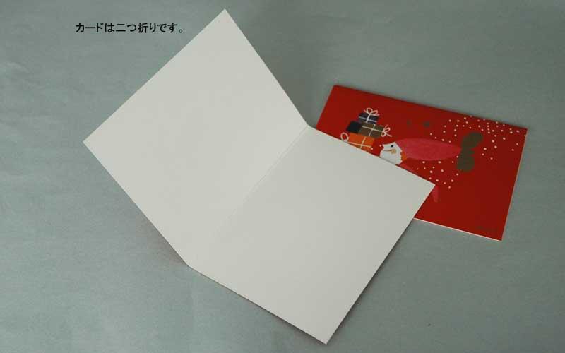 Ib Antoni (イブ・アントーニ) X'mas Postcardクリスマスポストカード,北欧デンマーク,ハンドメイドクラフト
