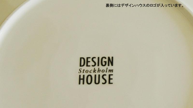 北欧スウェーデンブランド,DESGIN HOUSE stockholm(デザインハウス・ストックホルム)BLOND(ブロンド)シリーズのディナープレート,北欧,スウェーデン,北欧雑貨,北欧インテリア,北欧ギフト