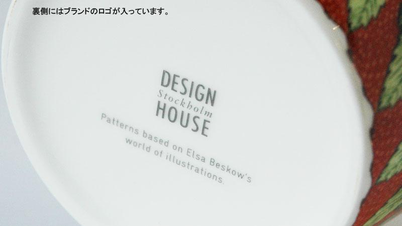 北欧スウェーデンブランド,DESGIN HOUSE stockholm,デザインハウス・ストックホルム,Elsa Baskow(エルサ・べスコフ)ボウル