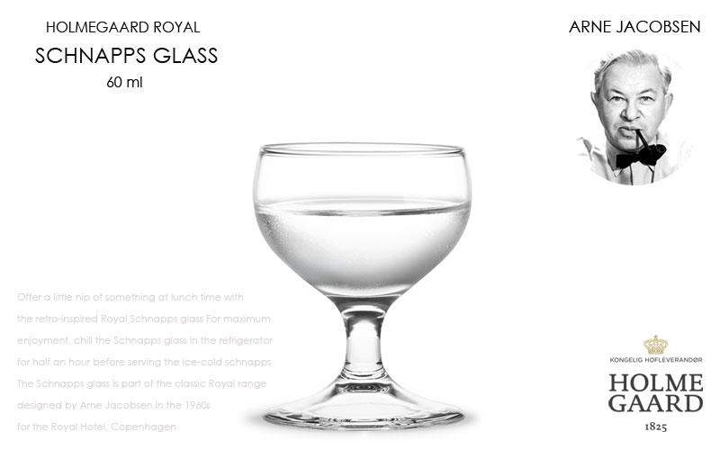 Royal Schnapps Glass(ロイヤル・シュナップスグラス),HOLMEGAARD,ホルムガード,Arne Jacobsen(アルネヤコブセン),北欧雑貨,北欧インテリア北欧ギフト