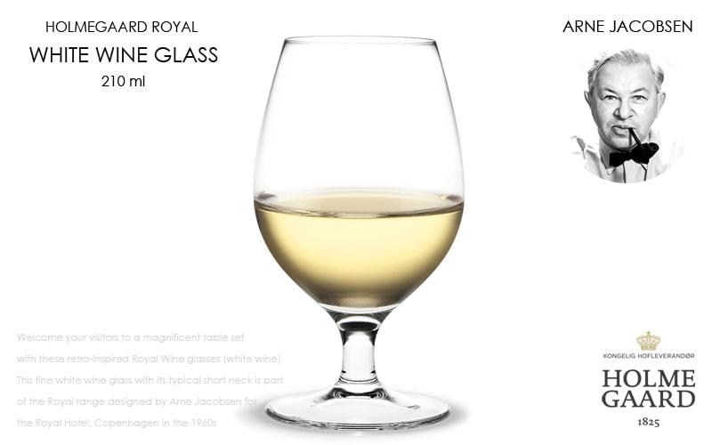 Royal white Wine Glass,ロイヤル白ワイングラス,HOLMEGAARD,ホルムガード,Arne Jacobsen(アルネヤコブセン),北欧雑貨,北欧インテリア北欧ギフト