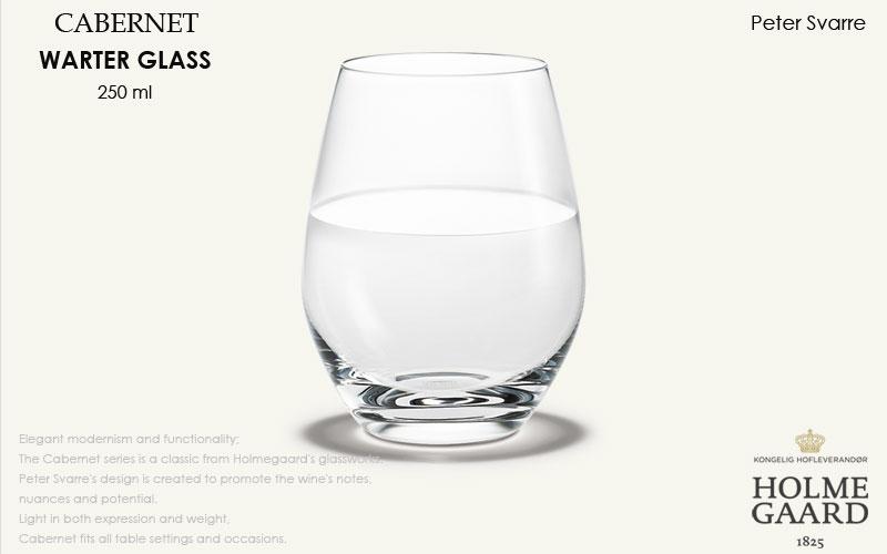 CABERNET(カベルネ)Water Glass(ウォーターグラス)250ml  ,HOLMEGAARD,ホルムガード,北欧雑貨,北欧インテリア北欧ギフト