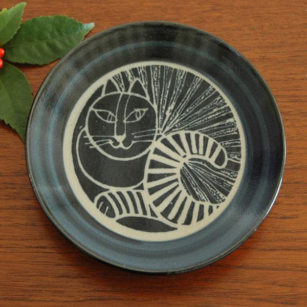 益子の皿ねこ黒青,Lisa Larson,リサラーソ,JAPAN Series,北欧雑貨,北欧インテリア,北欧キッチン雑貨