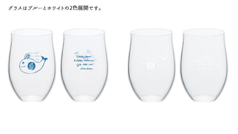 ヨナグラス,jonah glass,Lisa Larson(リサ・ラーソン)