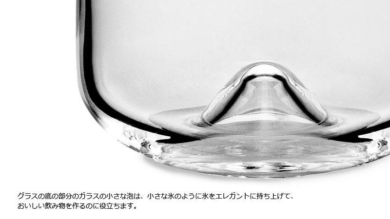 long drink glass,ロングドリンクグラス2個セット normannCOPENHAGEN(ノーマンコペンハーゲン)