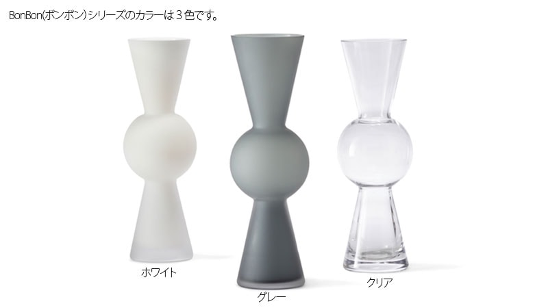 bon bon vase,ボンボンベース,花瓶 DESIGN HOUSE stockholm(デザインハウスストックホルム)北欧スウェーデン