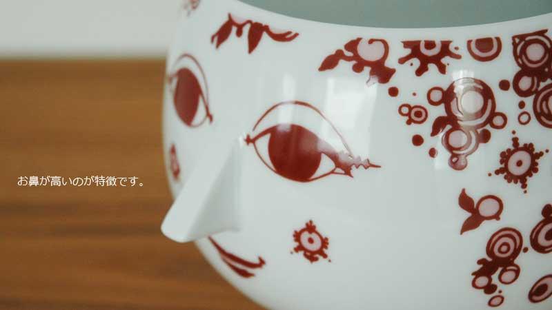 ビヨン・ヴィンブラッド, ヴィヨルン・ウィンブラッド,ビョルンウィンブラッド,Bjorn Wiinblad,Flower pot,フラワーポット,北欧,デンマーク,北欧雑貨,北欧インテリア,北欧ギフト