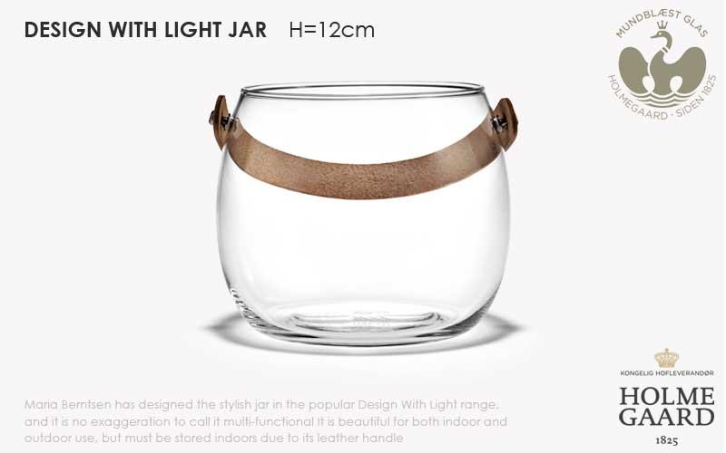 DESIGN WITH LIGHT JAR,デザインウィズライト,ガラスポットH=12cm,HOLMEGAARD,ホルムガード,北欧雑貨,北欧インテリア北欧ギフト