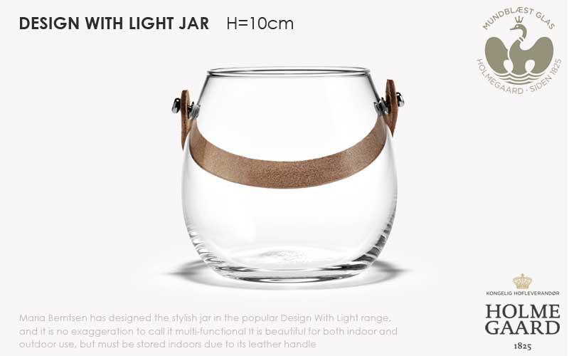 DESIGN WITH LIGHT JAR,デザインウィズライト,ガラスポットH=10cm,HOLMEGAARD,ホルムガード,北欧雑貨,北欧インテリア北欧ギフト