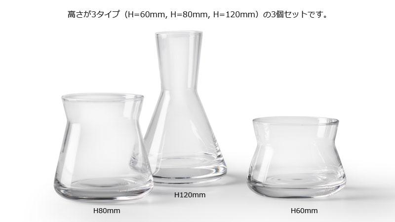 trio vases,トリオベース,花瓶 DESIGN HOUSE stockholm(デザインハウスストックホルム)北欧スウェーデン