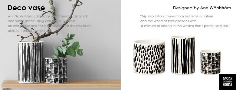 Deco vase,フラワーベース,デザインハウスストックホルム,北欧スウェーデンブランド