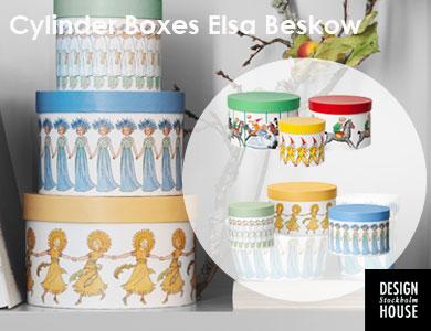 エルサベスコフ・シリンダーボックス3個セット,紙製の箱,デザインハウスストックホルム