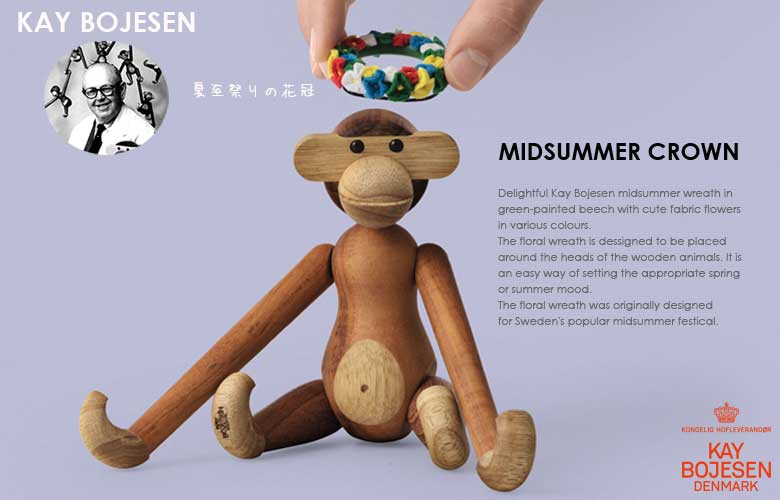 カイボイスン,ミッドサマークラウン,花冠,木製オブジェ,北欧デンマーク