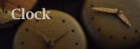 木製手作り時計